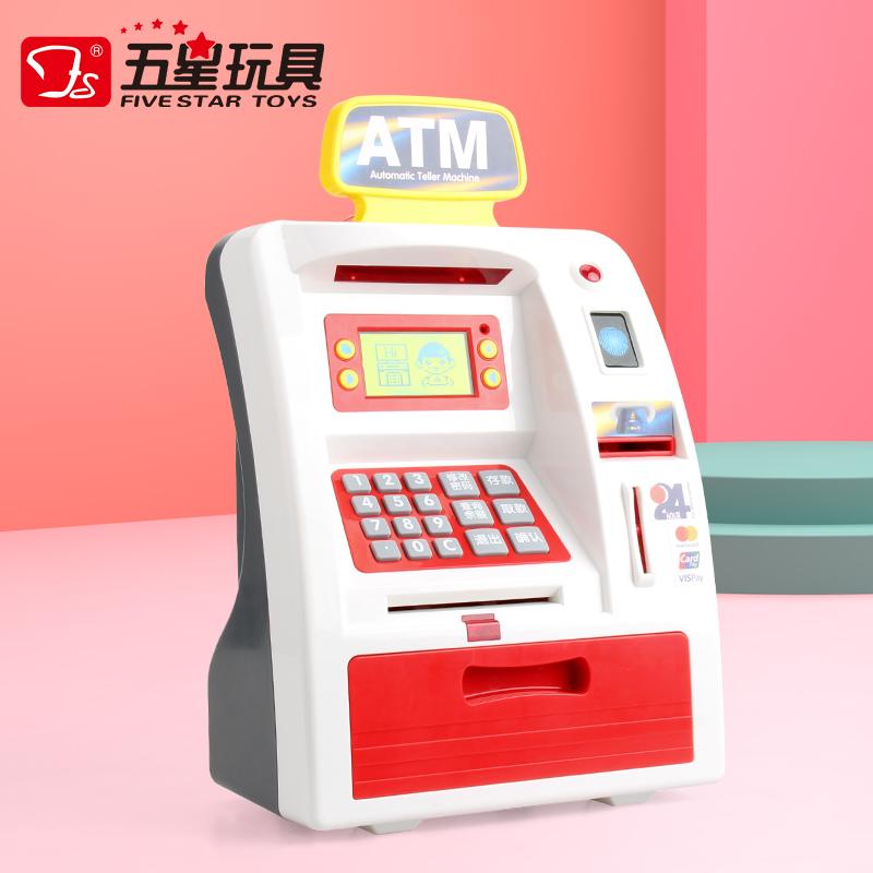 38860 智能ATM自动柜员机