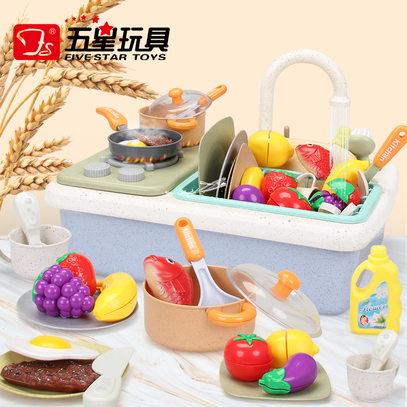 38384 麦秆厨房套装