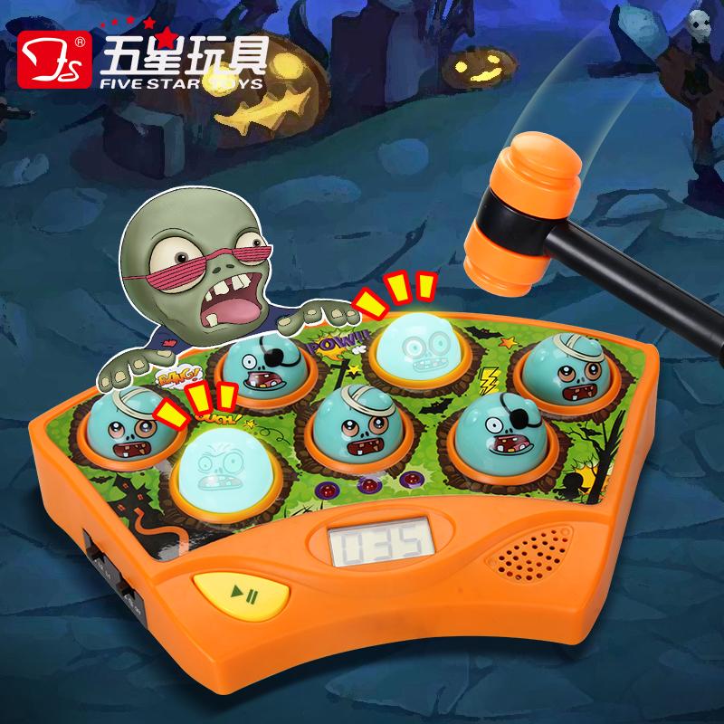 37228A 僵尸大战游戏机