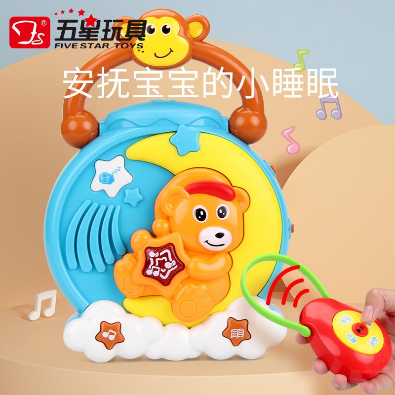 38814 多功能小熊投影机