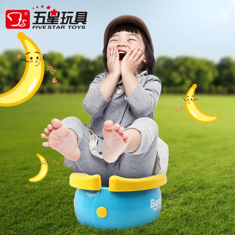 38186 儿童坐便器