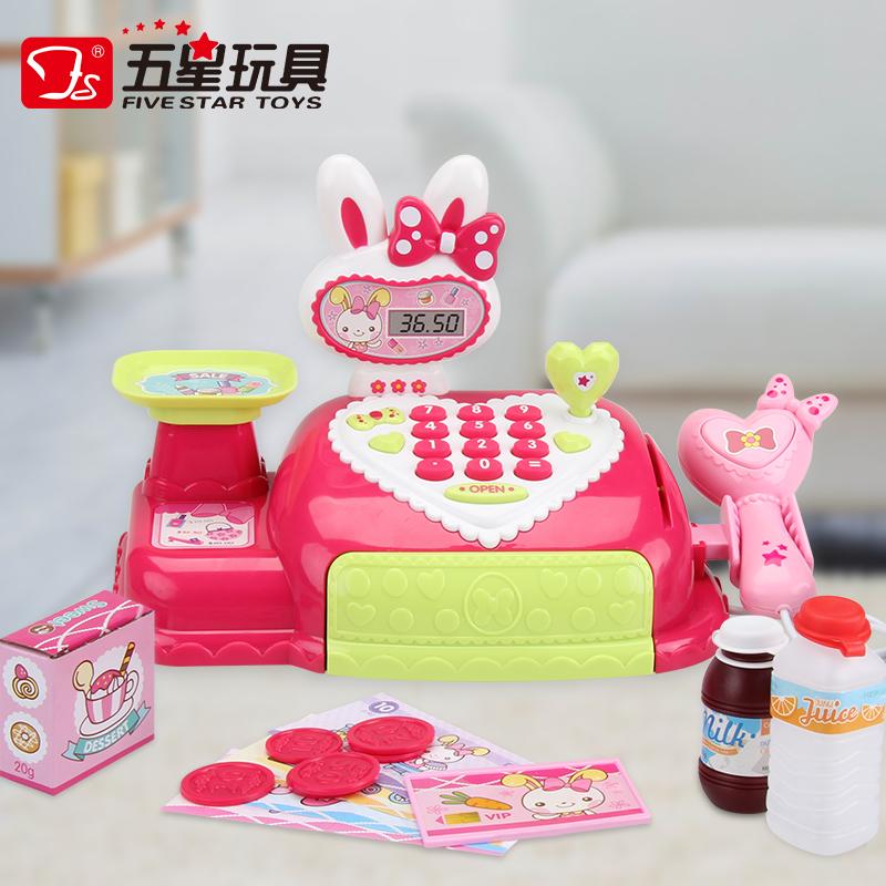 38514 粉红兔收银机